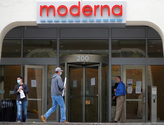 Moderna, 미국 매사추세츠에 본사를 둔 생명 공학 회사. [로이터=연합뉴스]