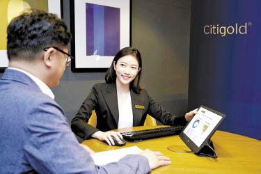 한국씨티은행은 모델포트폴리오 도입, 대형 WM센터 설립 등을 통한 차별화에 주력해 왔다. 그 결과 고객 신뢰를 바탕으로 고객 수와 투자상품 잔액이 꾸준히 증가하고 있다. [사진 한국씨티은행]