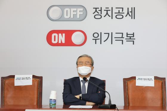 미래통합당 김종인 비상대책위원장이 26일 오전 국회에서 열린 비상대책위원장-중진의원 회의에서 생각에 잠겨 있다. 오종택 기자