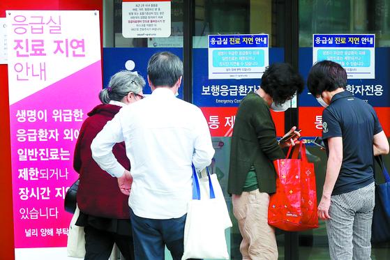 의사 집단 휴진이 이어지는 가운데 지난 28일 서울의 한 대학병원 응급의료센터 앞에 응급실 진료 지연을 알리는 안내판이 세워져 있다. 뉴스1