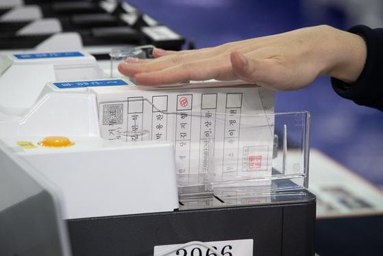 4.15 총선을 하루 앞둔 지난 4월 14일 개표소가 마련된 서울 영등포구 영등포다목적배드민턴체육관에서 개표사무원들이 투표지분류기를 시연하고 있다. 뉴스1