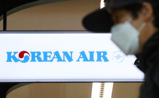 서울 강서구 김포공항 국내선 청사에 위치한 대한항공 체크인카운터 앞. 연합뉴스