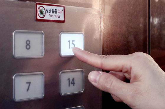지난 3월 11일 오후 서울 중구 한 건물 승강기 버튼에 신종 코로나바이러스 감염증(코로나19) 확산 예방을 위한 항균필름이 부착돼 있다. 뉴시스