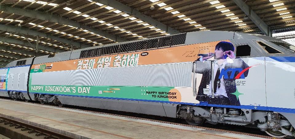 BTS 정국의 생일을 축하하는 KTX 랩핑 광고. [사진 코레일]