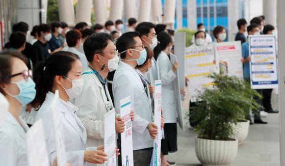 원광대학교 병원 학생들과 전공의, 전임의 및 관계자들은 1일 전북 익산시 원광대학교병원 입구에서 보건복지부의 업무 개시 명령에 불응하며 피켓 시위를 하고 있다. [뉴시스]