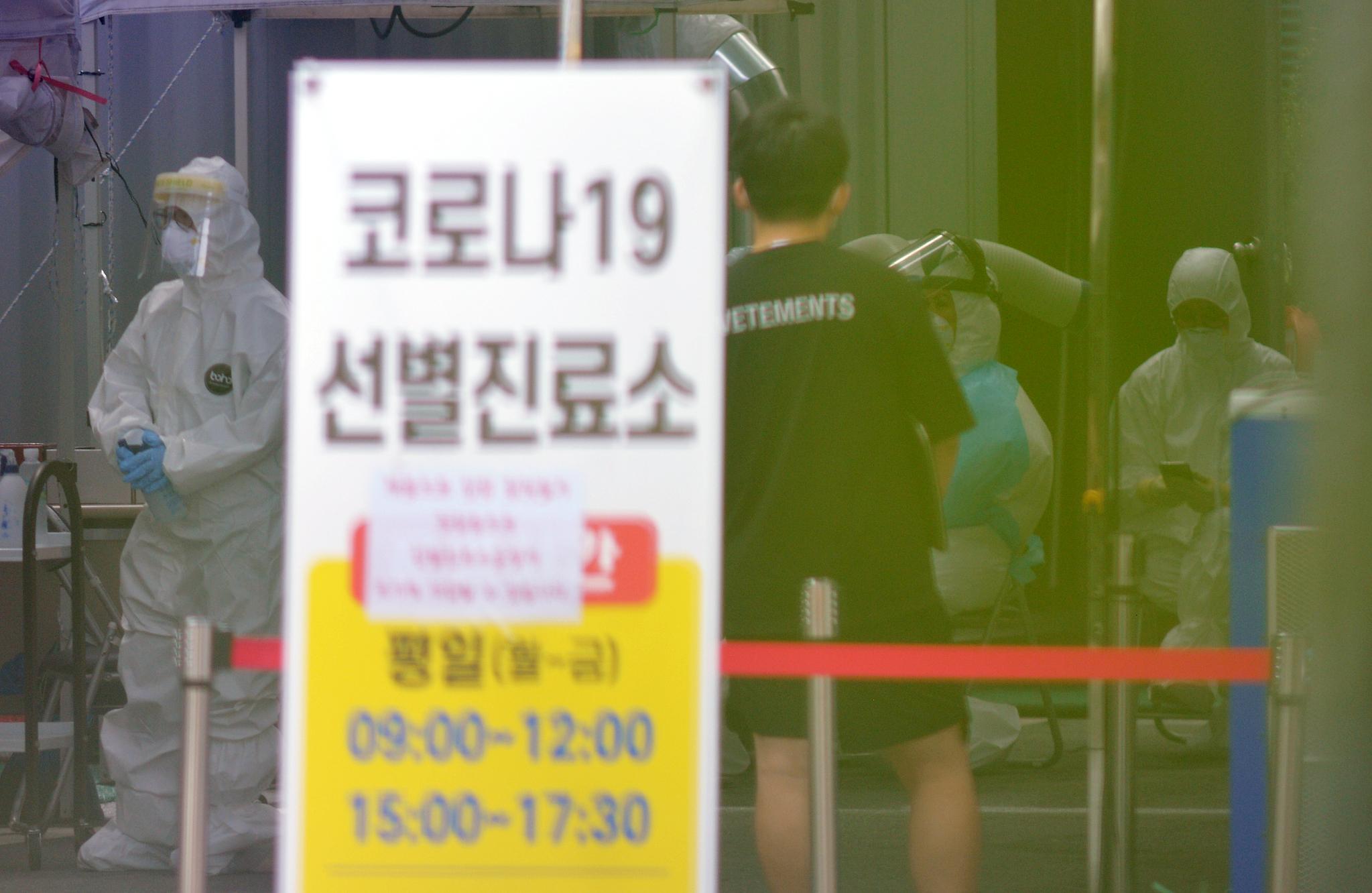 보건소 선별진료소 자료사진. 프리랜서 김성태