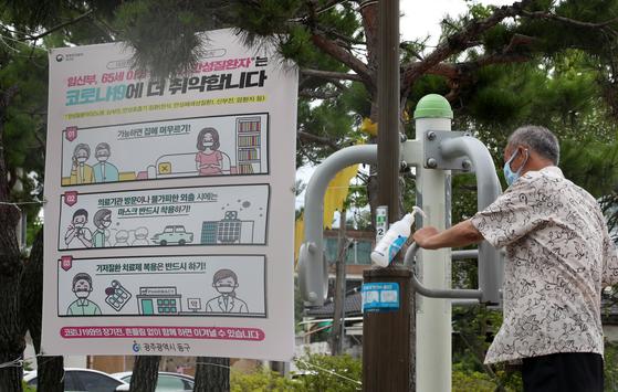 지난 7월 20일 오후 광주 동구 산수동 문화마당에서 마스크를 착용한 어르신이 운동기구를 사용하고 있다. 연합뉴스