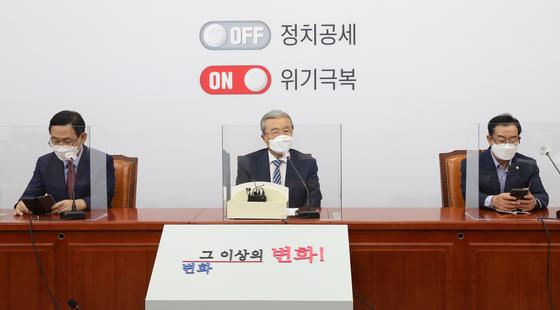 미래통합당 김종인 비상대책위원장이 1일 국회에서 화상으로 열린 유튜브 의원총회에서 발언하고 있다. [연합뉴스]