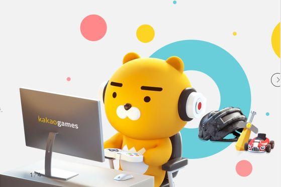 카카오 게임즈는 11 일 코스닥 상장을위한 예비 심사를 요청했다. [사진 카카오게임즈]