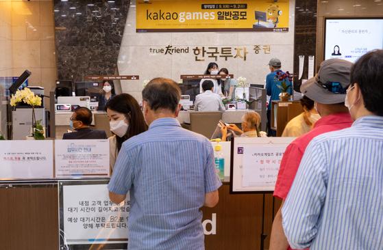 1일 서울 여의도 한국투자증권 영업점에서 투자자들이 카카오게임즈 공모주 청약 및 상담을 하고 있다. 한국투자증권
