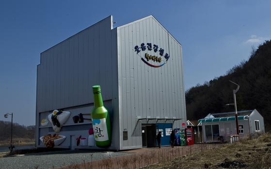 경북 청도군 풍각면 성곡리에 있는 철가방극장. [중앙포토]