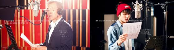 2015년 한반도 평화를 기원하면 제작된 '원드림원코리아' 노래를 녹음하고 있는 문재인 대통령과 BTS 정국. 뮤직비디오 캡처