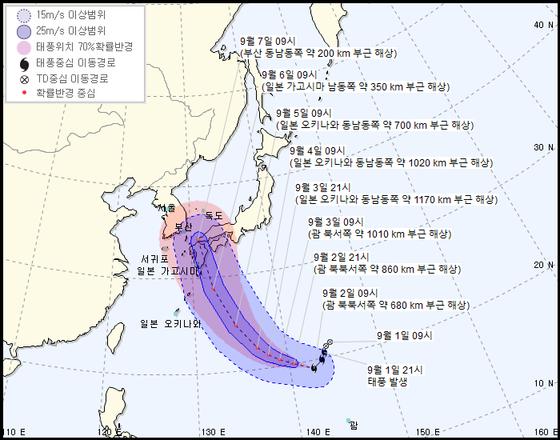 제 10 호 태풍 '하이 라인'의 예상 진로.  번호 : 기상청