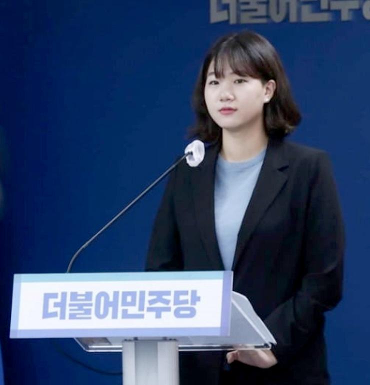 박성민 더불어민주당 최고위원. [페이스북 캡처]