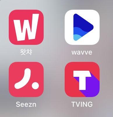 국내 4대 OTT 사업자 웨이브, 왓챠, 티빙, 시즌. [중앙포토]