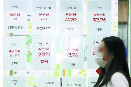 새 임대차법 시행 이후 서울에서 전월세 계약이 급격히 줄어든 것으로 나타났다. [연합뉴스]