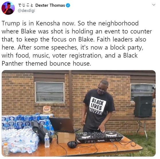 트럼프 대통령이 커노샤를 방문한 1일(현지시간) 흑인 남성인 제이컵 블레이크가 경찰에 총을 맞은 장소에서는 가족이 주최하는 축제같은 행사가 열렸다. DJ가 신나는 노래를 틀기도 했다. [트위터]