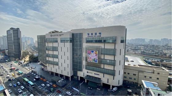 롯데백화점 영등포점 전경. 사진 롯데쇼핑