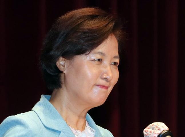 추미애 법무부 장관. 연합뉴스