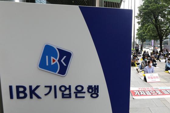 서울 중구 을지로 기업은행 본점. 뉴스1
