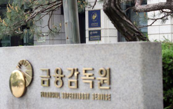 금융감독원. 연합뉴스