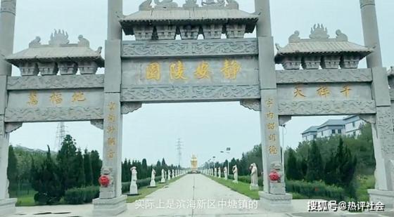 중국 톈진에 산 자가 아니라 죽은 이를 위한 아파트가 등장했다. 아파트를 사당으로 개조해 큰 인기를 모으고 있다. [중국 소후망 캡처]