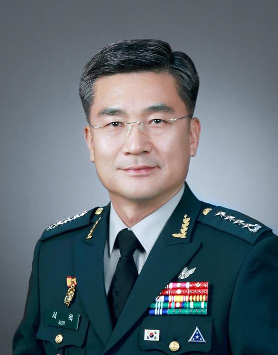 서욱 국방부 장관 후보자. [사진 청와대]