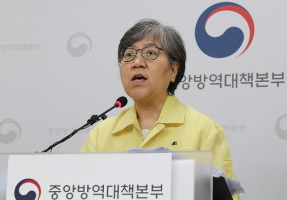 정은경 중앙방역대책본부장. 연합뉴스
