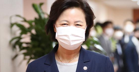 추미애 법무부 장관. [연합뉴스]