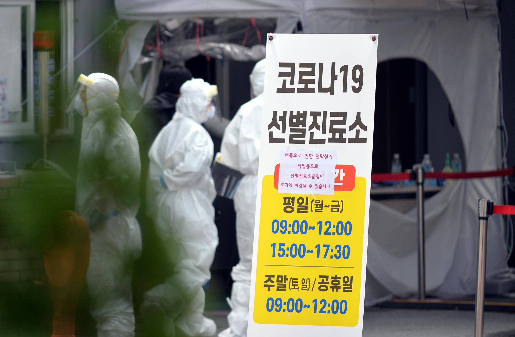 선별진료소 자료사진. 프리랜서 김성태