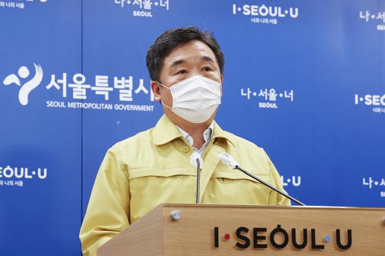 서정협 서울시장 권한대행. 연합뉴스