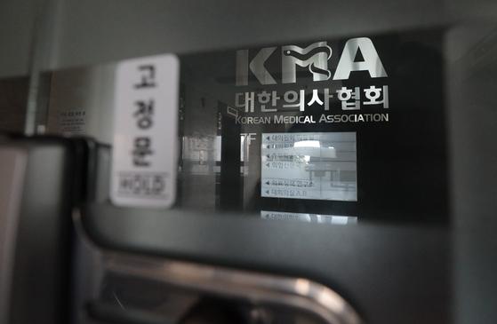 6일 서울 용산구 대한의사협회와 대한전공의협의회 사무실에 긴장감이 흐르고 있다. 뉴스1