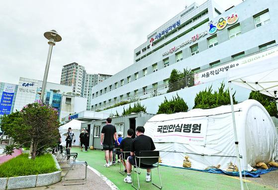 코로나19 전담병원으로 지정된 서울적십자병원 선별진료소. 서울의 감염병 전담 병원은 모두 6곳이다. [연합뉴스]