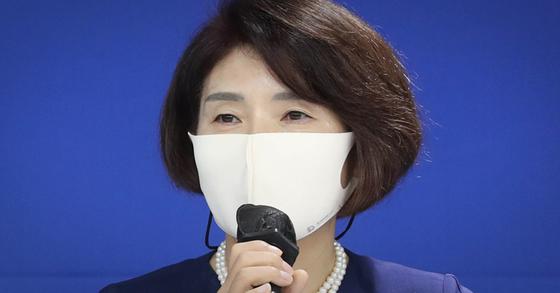 한정애 더불어민주당 정책위의장. 뉴스1