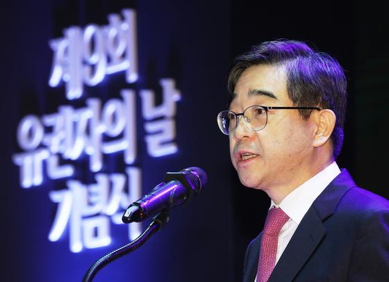 권순일 중앙선거관리위원회 위원장이 지난 5월 11일 제9회 유권자의 날 기념식에서 기념사를 하고 있다. [뉴스1]