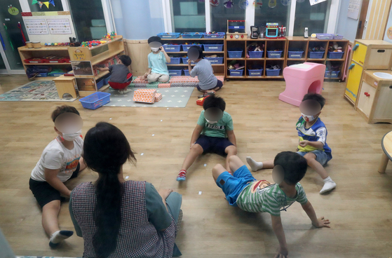대구 한 어린이집에서 운영하는 긴급돌봄교실. 뉴스1