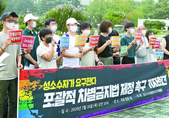 차별금지법 찬반 논란이 거세다. 지난 7월, 성 소수자 차별연대 무지개행동 회원들의 차별금지법 제정 촉구 기자회견이 열렸다. [뉴스1]