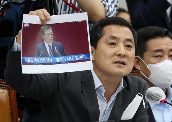 박대출 국민의힘 의원. 뉴스1