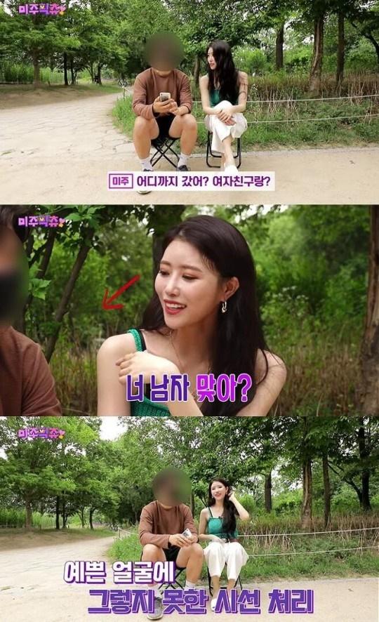 지난 6월 말 유튜브 채널 'THE K-POP'에 공개된 웹 예능 '미주픽츄' 영상 캡처