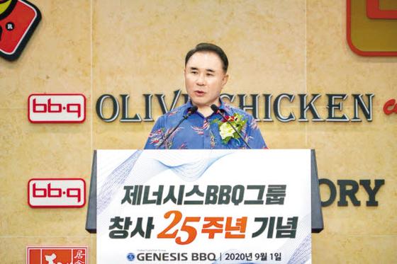 제너시스BBQ 윤홍근 회장이 창립 25주년 기념사를 하고 있다. '2025년까지 세계 5만 개 가맹점 개설'로 세계 최대 프랜차이즈 기업으로 성장할 것을 다짐했다. [사진 제너시스BBQ]