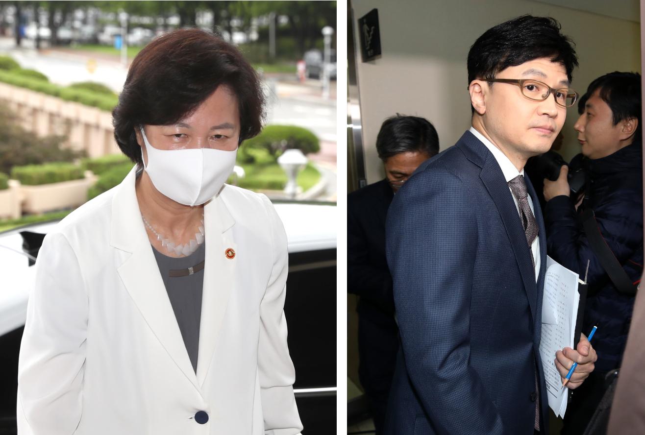 추미애 법무부 장관과 한동훈 검사장. 연합뉴스, 뉴스1