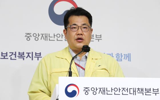 손영래 중앙사고수습본부 전략기획반장. 연합뉴스