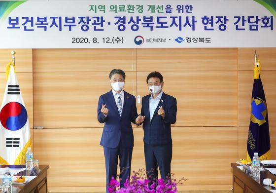 박능후 보건복지부 장관(왼쪽)과 이철우 경북도지사가 간담회서 기념촬영하고 있다. [연합뉴스]