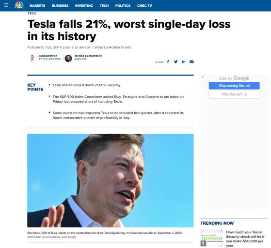 CNBC는 8일 테슬라 주가 급락을 '역사상 최악의 손실'이라고 보도했다. CNBC 홈페이지 캡쳐