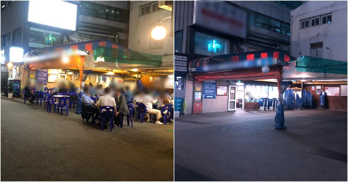 8일 오후 8시 40분 서울 종로의 한 가게(왼쪽)와 오후 9시가 지나자 영업을 마친 가게의 모습. 채혜선 기자