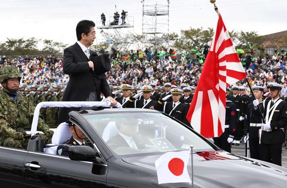 아베 신조 일본 총리가 2018년 육상자위대 아사카 훈련장에서 욱일기를 들고 있는 자위대를 사열하고 있다. [AFP=연합뉴스]