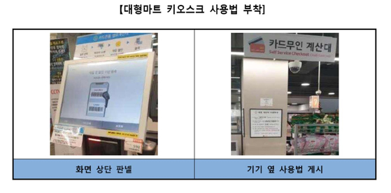 [사진 한국소비자원]
