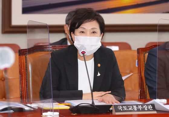 김현미 국토교통부 장관. 뉴스1