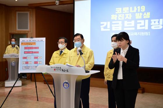 10일 오전 김석환 홍성군수가 코로나19 확산 사태와 관련, 긴급 브리핑을 갖고 있다. [사진 홍성군]