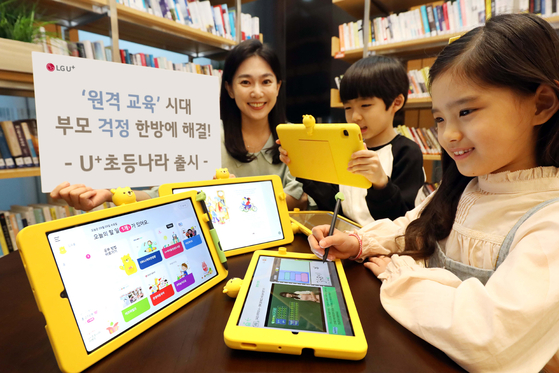 LG유플러스가 10일 온라인 기자간담회를 열고 인기 초등교육 콘텐트 6종을 앱 하나로 볼 수 있는 가정학습 서비스 'U+초등나라'를 출시했다고 밝혔다. [LG유플러스 제공]